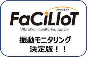FaCilioT